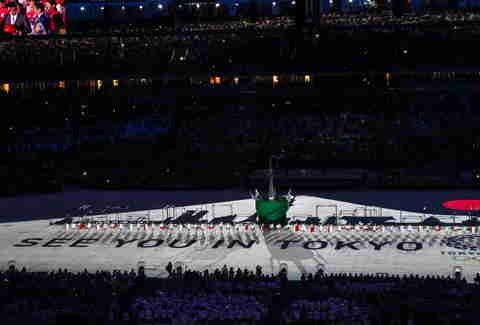 Rio summer olympics closing ceremony