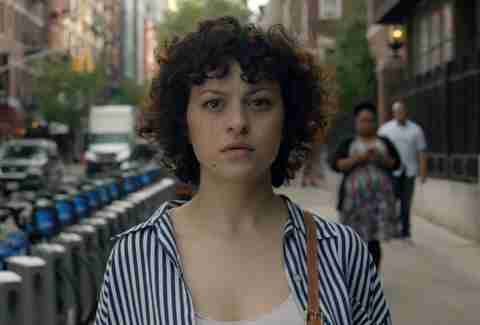 search party tbs alia shawkat
