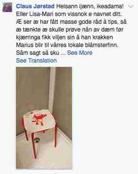 Ikea testicle stool