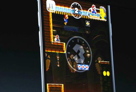 Apple Event 2016: Nintendo's Super Mario Run iOS Game