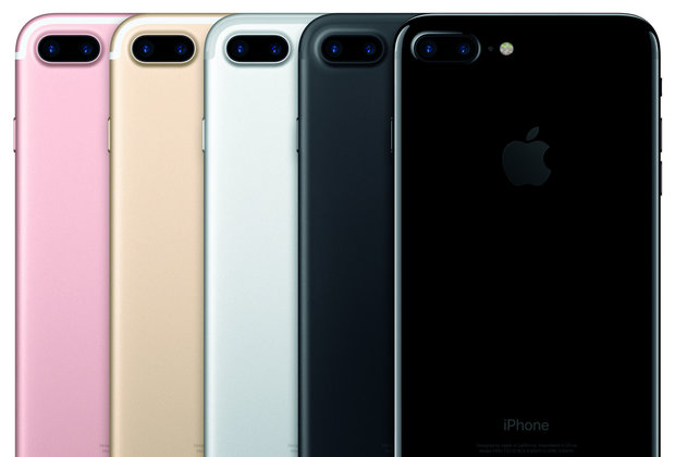 The Most Important Changes to the New iPhone 7