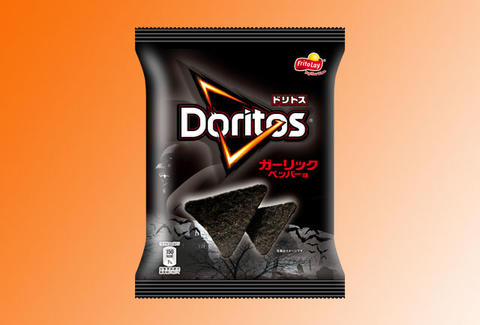Black Garlic Doritos