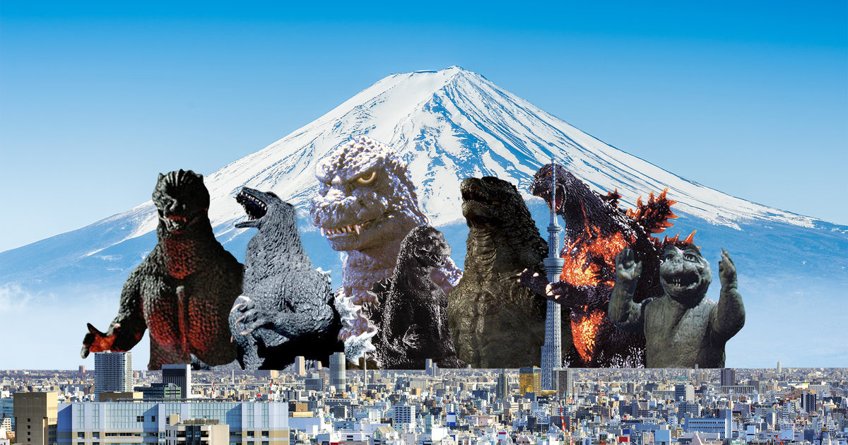 Best Godzilla Movies and Kaiju Monster Fights, New and Old ...