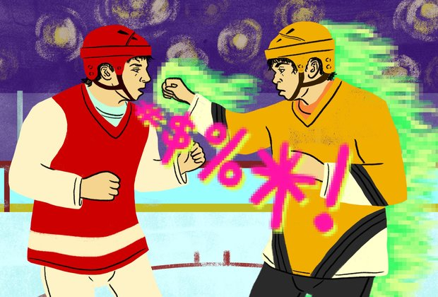 A Legendary Hockey Video Game Taught Me to Talk Sh*t