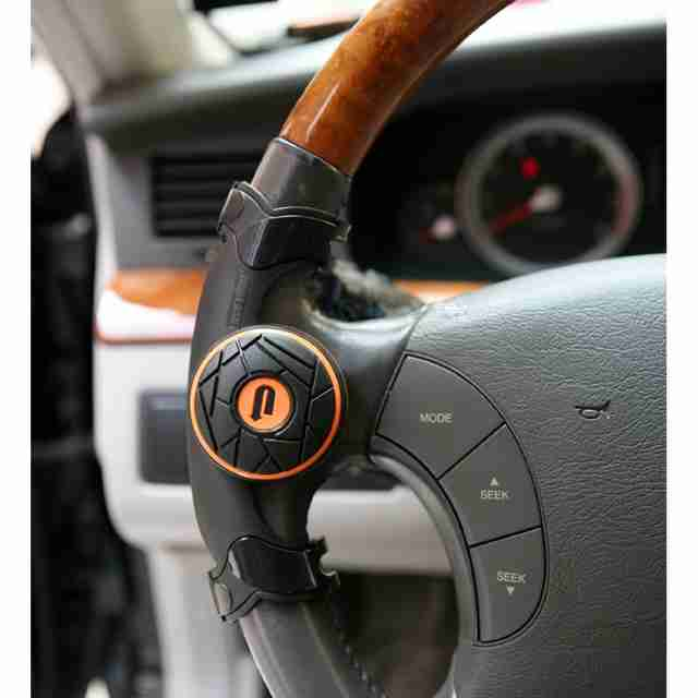 Suicide Knob on a Steering wheel