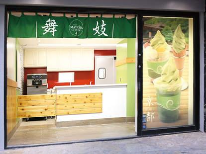 Matcha Café Maiko Honolulu
