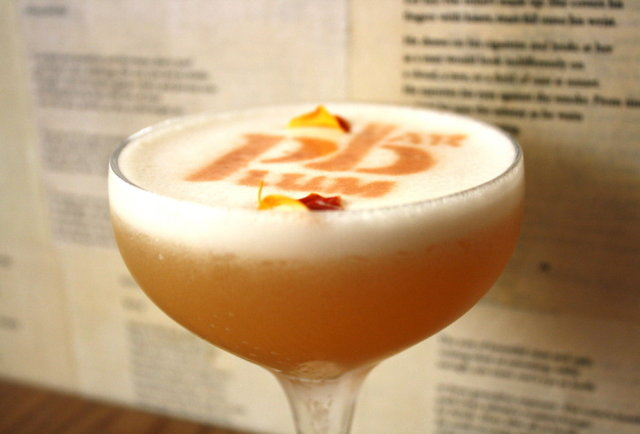 Like Daniel Patterson\'s Plum, but with more bar
