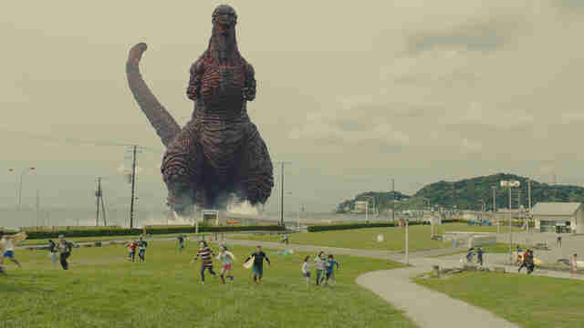 shin godzilla - best horror movies 2016