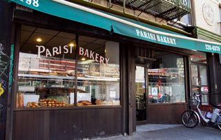 Parisi Bakery Delicatessen