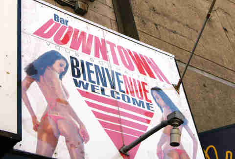 Club Downtown exterior