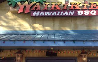 Waikikie Hawaiian BBQ