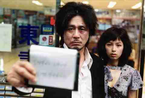 oldboy movie