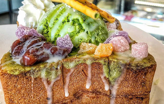Meet the Japanese Treat That's Like French Toast on Steroids