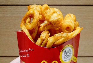 OF COURSE McDonald's Curly Fries Are Only Available in Japan