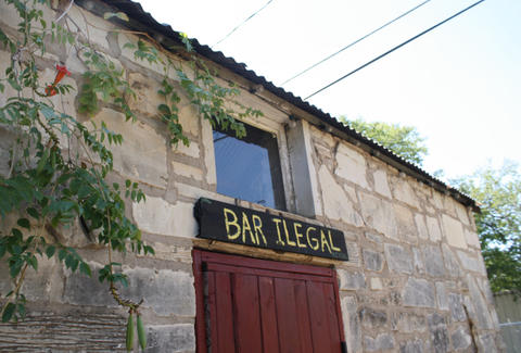 Bar llegal-Austin-Exterior