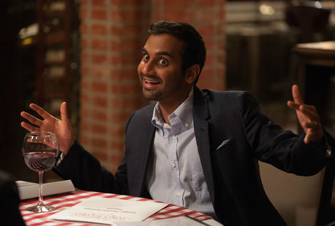 aziz ansari master of none season 2 date