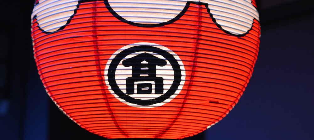 Hookup kyoto