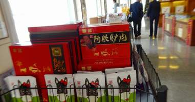 donkey skin ejiao products being sold in Hong Kong