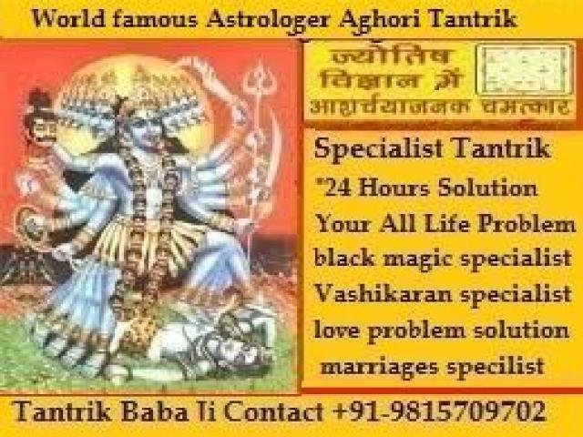 love problem solution in hyderabad , Call At:+91-9815709702 - The Dodo