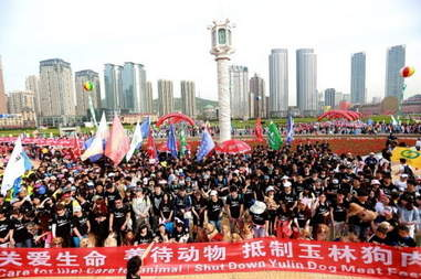 Dog Meat Protest Rally in Dalian, China, June 15, 2014. Photo courtesy of HSI