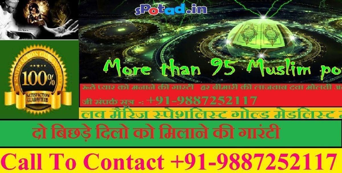 astrOLOger +919815709702 Husband Wife Problem Solution in