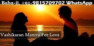 Online Love Problem Solution Baba ji Call at:+91-9815709702