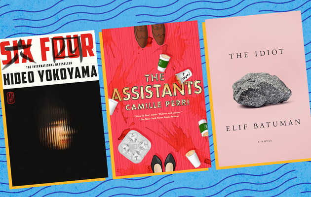 15 Books to Bring to the Beach With You This Summer
