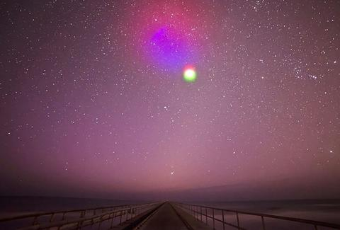 NASA creates artificial aurora