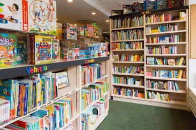 Bank Street Book Store