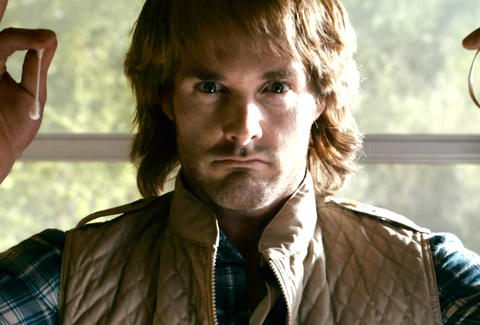 macgruber movie