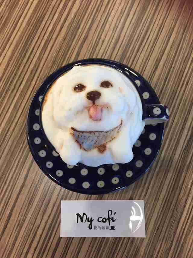 pet latte art