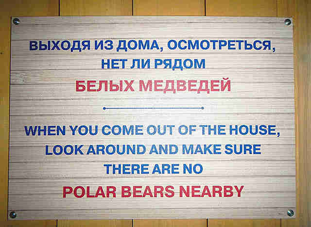 Sign on Wrangel Island warning of polar bears