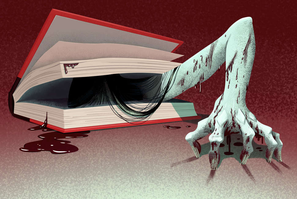 Terrifying Horror Novels
