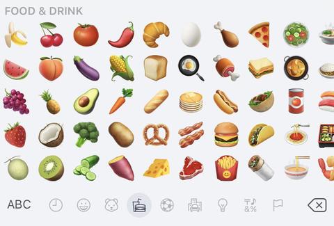 4g jammer blocker | Hundreds of new emojis are in iOS 11.1