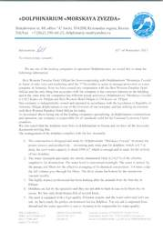 Letter from hotel about captive dolphins