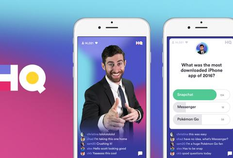 HQ trivia win screen