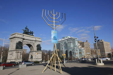 World's Largest Menorah