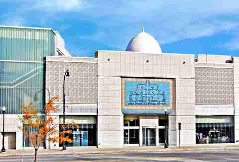 arab dating dearborn Arab and muslim women in the us and arab american family life created by matthew jaber stiffler arab and arab-american lebanese shi'a in dearborn.