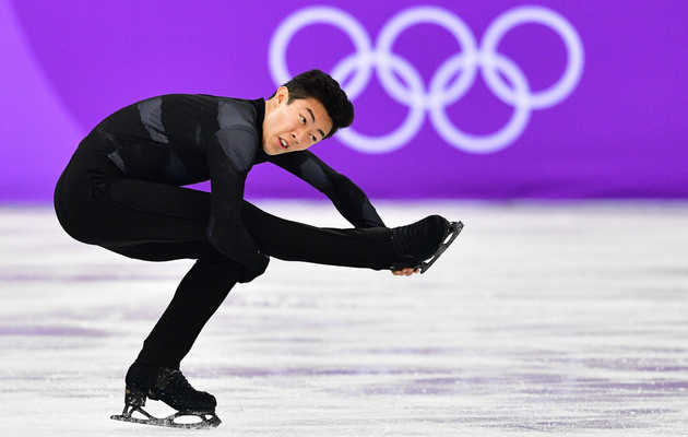10 Things to Know About Nathan Chen, Figure Skating's 'Quad King'