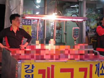 dog meat market olympics south korea