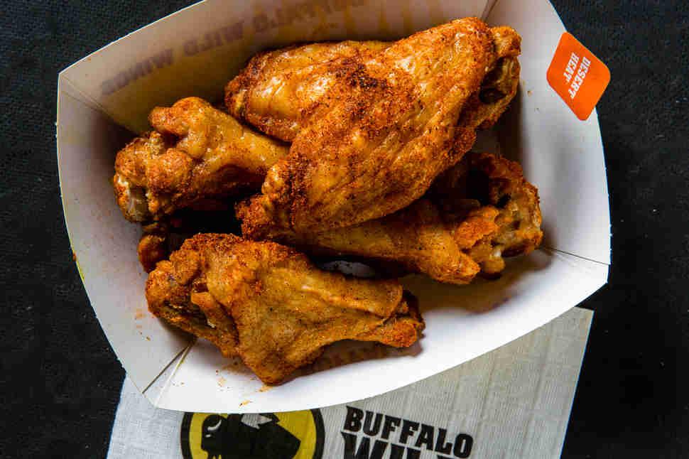 how to make buffalo wild wings hot bbq