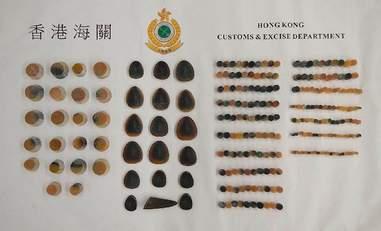 Pieces of rhino horn seized at Hong Kong International airport