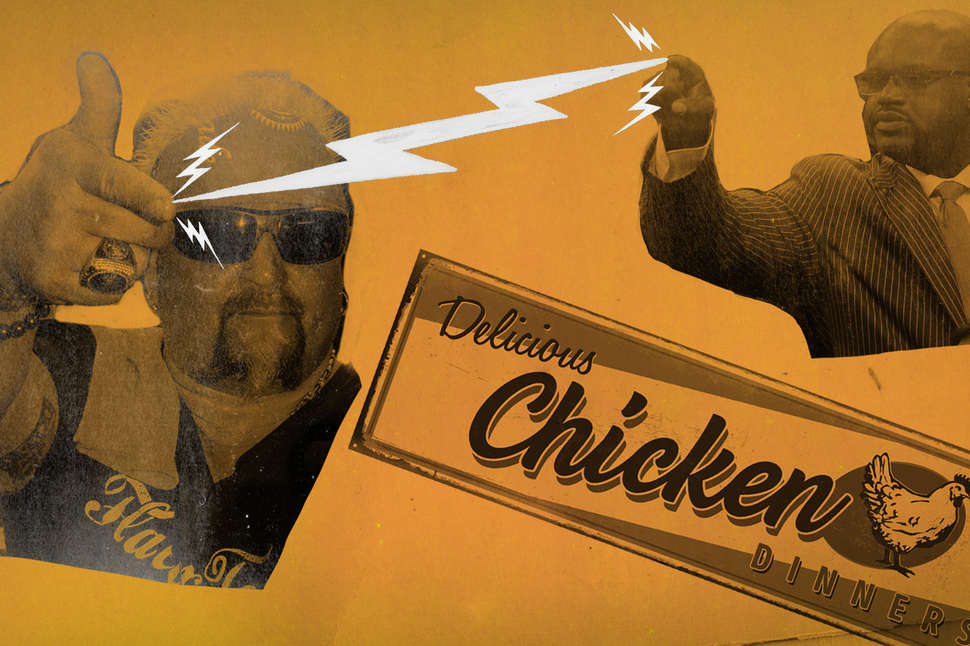 Guy Fieri and Shaquille O'Neal chicken