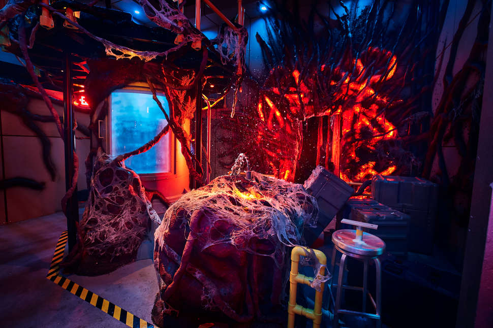'Stranger Things' Haunted House