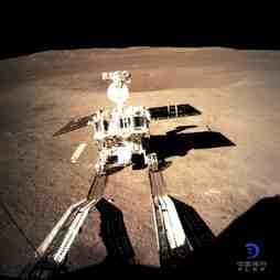CSNA, Chang'e 4, Yutu 2, far side of the moon