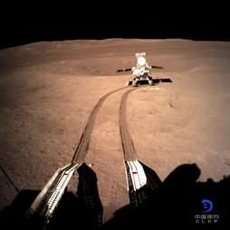 CNSA, Chang'e 4, Yutu 2, far side of the moon