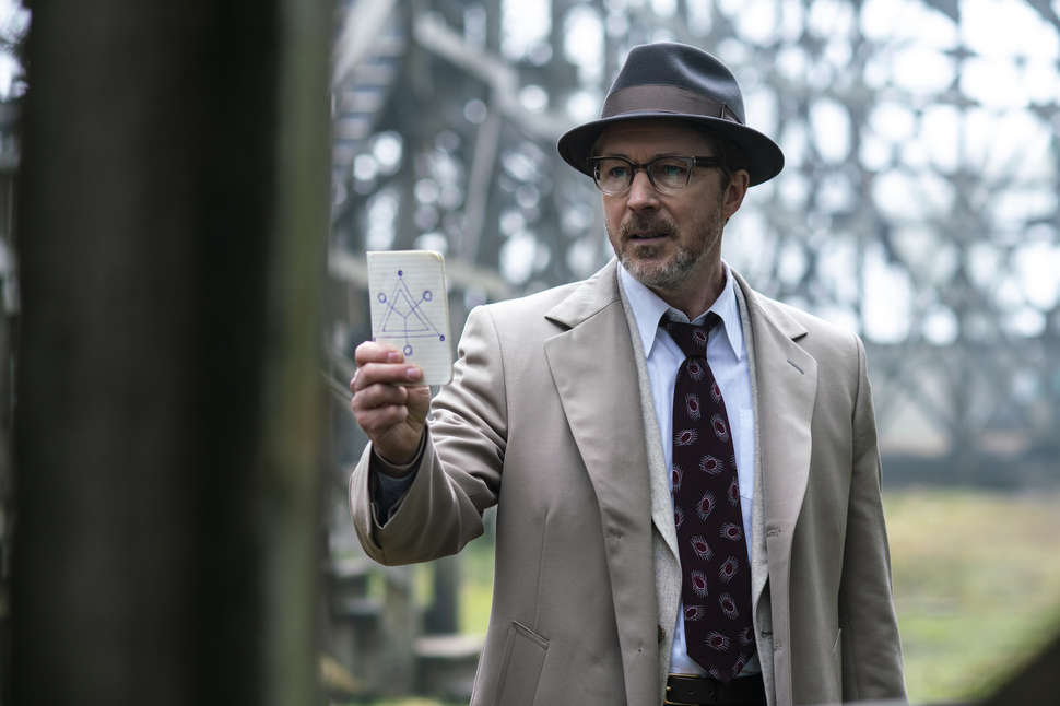 project blue book aiden gillen