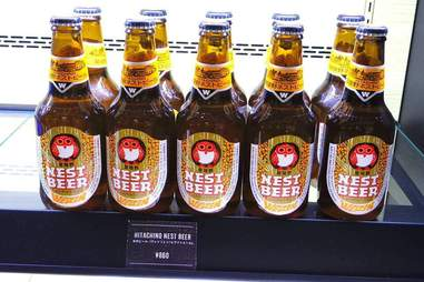 Kiuchi Brewery bottles