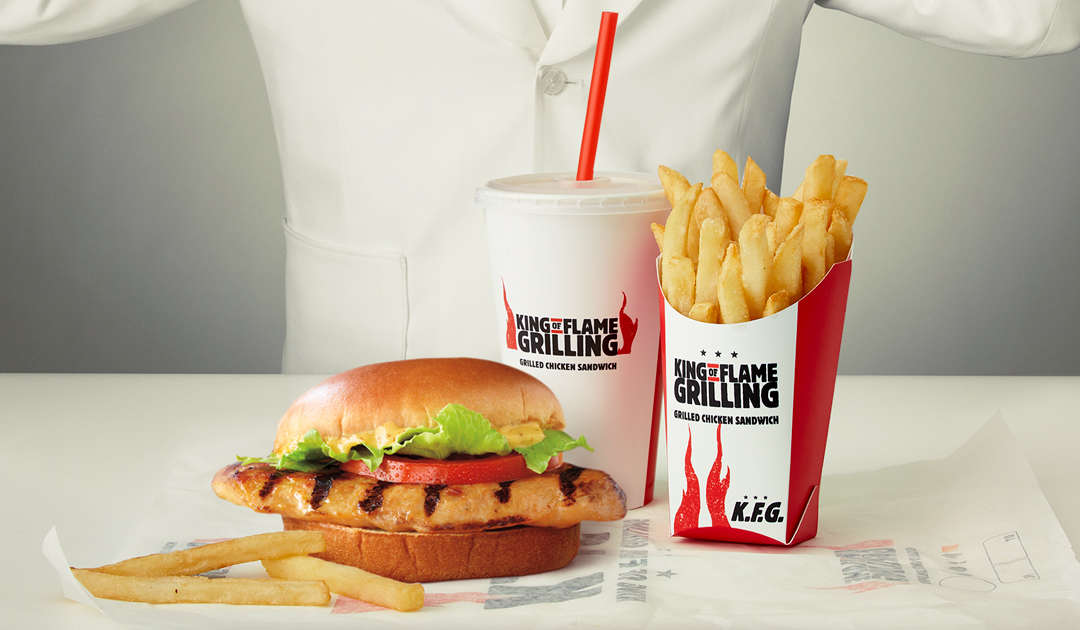 Burger King Is Trolling KFC & Colonel Sanders With Its New Chicken Sandwich