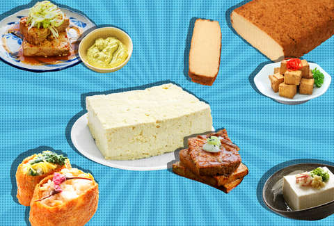collage of different types of tofu